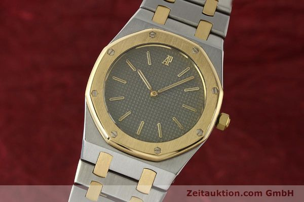 AUDEMARS PIGUET ROYAL OAK ACIER / OR QUARTZ KAL. 2508 [142964]