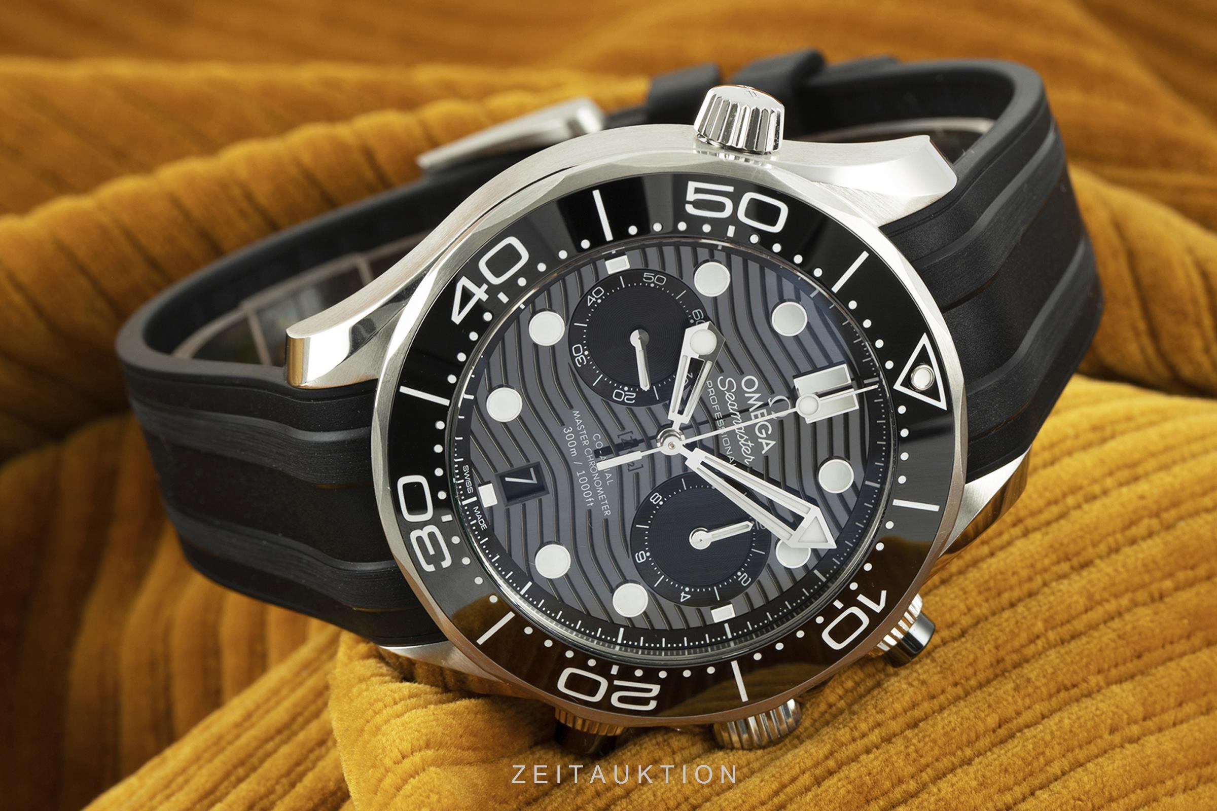 Seamaster